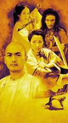 Crouching Tiger, Hidden Dragon 2000 movie