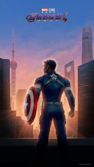 Avengers End Game Chinese Captain America Movie