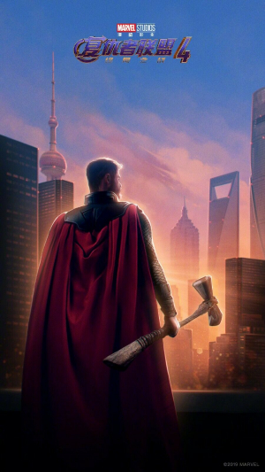 Avengers End Game Chinese Thor Movie