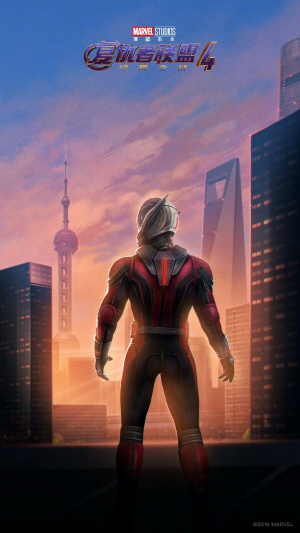 Avengers End Game Chinese Ant Man Movie