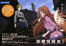 Spice and Wolf (TV)