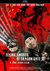 The Flying Swords of Dragon Gate